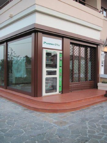 Magex Evo Easy Pharmacie