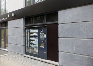Magex Big Store Pharmacie 1